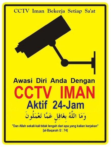 CCTV IMAN